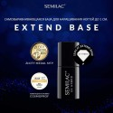 База Semilac® Extend Base наращивание 7 мл